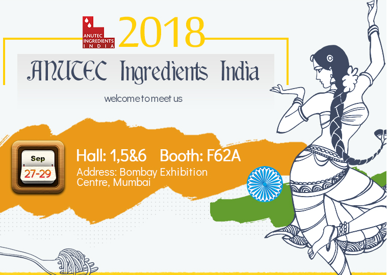 Shangbaotai will Attend ANUTEC Ingredients India 2018